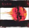 Murcielago (murcielago, Rush)